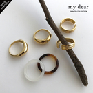 MD韓【A08200006】不規則膠圈金色戒指組-2色