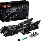 LEGO 樂高 LEGO DC Batman 1989 Batmobile 76139