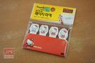 3M Post-it×Sanrio Hello Kitty 造型狠黏標籤紙 (紅)