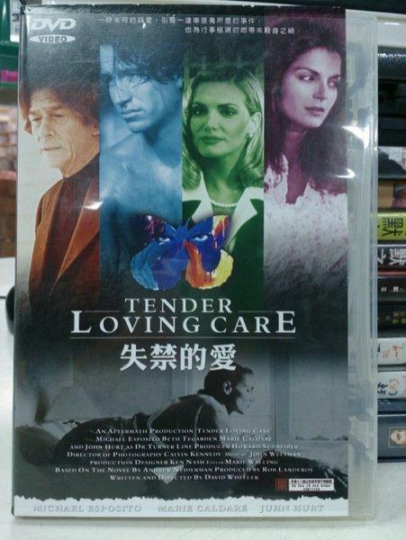 影音專賣店-E17-001-正版DVD【失禁的愛/限制極】-終於在一次爭執中麥可殺了凱薩琳