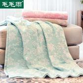 毛巾被 毛毛雨毛巾被純棉毯子夏季單人薄成人午睡雙人紗布毛巾毯蓋毯床單 英雄聯盟igo