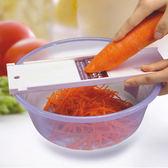 ✭米菈生活館✭【Q281】卡口防滑刨絲器 粗絲 細絲 料理 烘焙 做菜 蔬菜 水果 涼拌 醬菜 食物