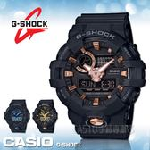 CASIO手錶專賣店 G-SHOCK GA-710B-1A4 潮流雙顯男錶 樹脂錶帶 黑X玫瑰金 防水200米 世界時間