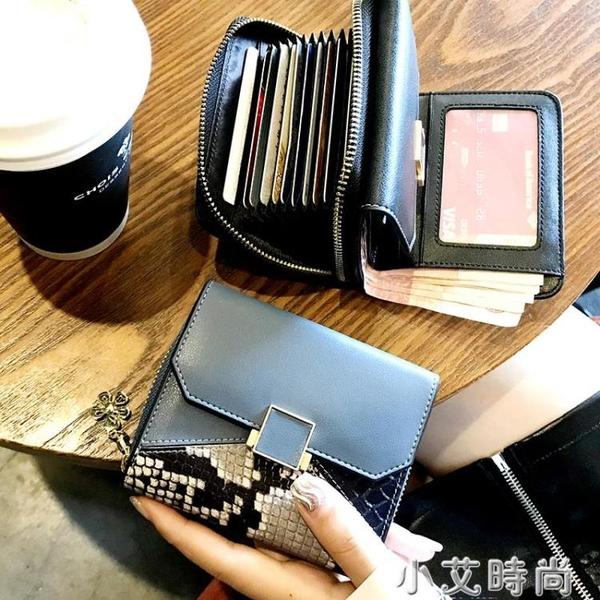真皮小錢包女短款精致高檔卡包一體2021新款小眾設計感ins風錢夾 小艾新品