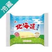 北海道原味起司片210G /包【愛買冷藏】
