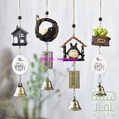 風鈴掛飾小清新掛件植物日式創意裝飾品鈴鐺【樹可雜貨鋪】
