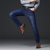 現貨2019秋冬新款品質彈力直筒商務男士牛仔褲Business Men Jeans 直筒褲 男士牛仔褲