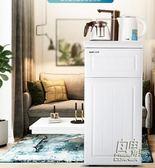 新款防燙加熱飲水機辦公家用節能雙層冰熱制冷自動茶吧機 CY 自由角落