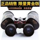 德國軍用望遠鏡8高倍高清透視1000倍夜視偷窺眼鏡人體雙筒紅外線igo