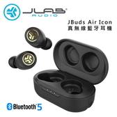 【JLab】JBuds Air Icon 真無線藍牙耳機