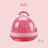 奶瓶收納箱 兒童大號干燥架便攜式晾干架帶翻蓋防塵寶寶餐具儲存盒JY【快速出貨】