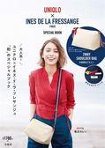 UNIQLOXINES DE LA FRESSANGE情報特刊:附2用肩背包