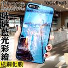 ToGetheR+【ATG123】iPhoneX/8/8Plus/iPhone6Plus/iPhone7/iPhone7Plus 玻璃藍光防摔全包彩繪保護殼手機殼(三款)