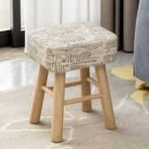 矮凳小圓凳創意布藝沙發凳板凳時尚椅子實木換鞋凳試鞋凳穿鞋凳子 igo 遇見生活