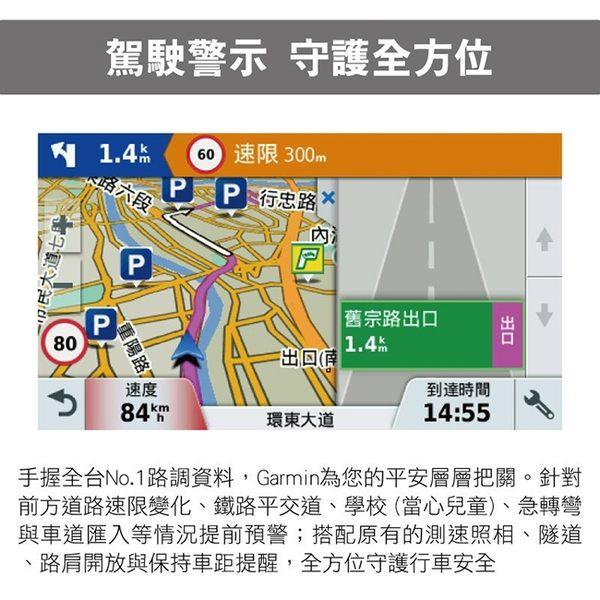 【旭益汽車百貨】GARMIN DRIVE ASSIST 51 5吋 WIFI聲控衛星導航
