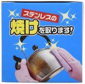 日本 ARNEST 不鏽鋼專用 去汙劑 亮光劑 清潔劑 50g 【1351】