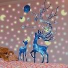 夜光貼兒童房夜光星星貼臥室3D立體墻貼紙貼畫熒光貼創意個性墻壁裝飾品 【快速出貨】