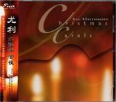 【停看聽音響唱片】【CD】尤利:六弦平安夜
