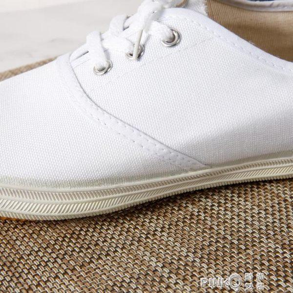 白色男鞋女鞋兒童鞋帆布鞋白球鞋白布鞋白網鞋武術鞋白工作鞋   【PINKQ】