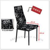 【水晶晶家具/傢俱首選】JF8487-3曼菲斯超值特價黑布花餐椅~~ cp值特高商品