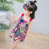 女童吊帶裙夏季新款女孩洋氣兒童碎花公主裙子寶寶洋裝夏裝