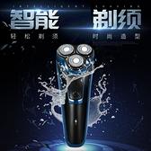 德國進口刀頭正品新款多功能剃須刀USB車載充電刮胡刀水洗胡須刀