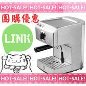 《團購優惠+贈好禮》Electrolux EES200E / EES-200E 伊萊克斯 半自動咖啡機 ( EES200 強化版)