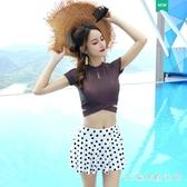 泳衣女新款泡溫泉保守分體式兩件套裝仙女范mm裙式A字游泳衣 LR22946『3c環球數位館』