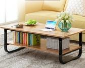 茶几 簡約現代陽臺小桌子小戶型客廳簡易小茶機桌長方形創意矮桌 莎拉嘿呦