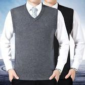 羊毛背心-時尚簡約休閒V領無袖男針織衫2色73ig22[時尚巴黎]