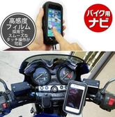 iphone11 pro iphone8 kymco k-xct 300i ZenFone 6摩托車手機座機車手機架車架