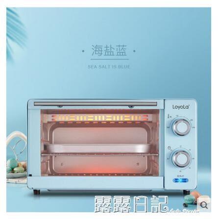 11L烤箱家用 迷你 多功能電烤箱 烘焙蛋糕小烤箱 220V igo 露露日記