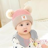 嬰兒帽子秋冬季新生寶寶嬰幼兒男女兒童帽【聚可愛】