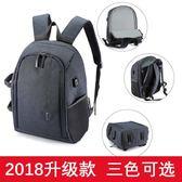 佳能雙肩相機包單反600D200D750D80D6D5D4攝影包尼康專業防盜背包   LannaS