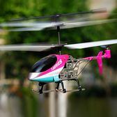遙控飛機無人機玩具充電兒童男孩迷你耐摔飛行器直升飛機HD【新店開張8折促銷】