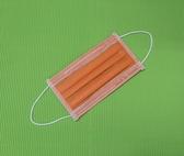 限量特價 雨晴牌-三層防塵不織布口罩@成人-亮橙橘@台灣製盒裝 一盒50片 防塵用 非醫用 無痛耳帶