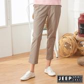 【JEEP】女裝 舒適修身素面長褲 (淺卡其)
