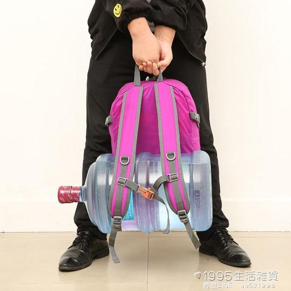 登山包 皮膚包超輕可摺疊後背包男戶外運動旅行登山背包女防水大容量45升 1995生活雜貨