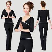 優惠兩天-瑜伽服運動套裝春夏女修身健身房健身衣服瑜珈服