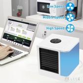 微型冷氣機迷你小空調冷風機制冷器便攜式桌面宿舍水冷風扇Usb FR10565『俏美人大尺碼』