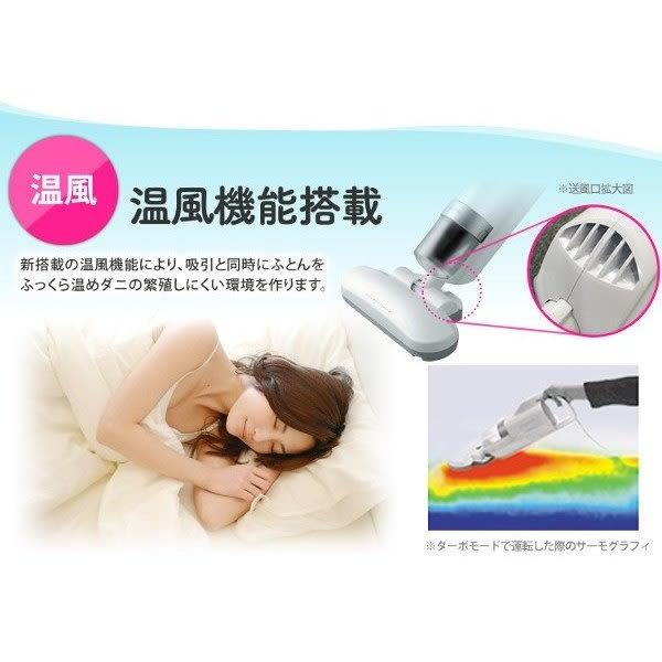 【海洋傳奇】【日本出貨】★限時特價★日本 IRIS OHYAMA IC-FAC2 除螨吸塵器 日本必買