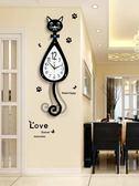 貓咪掛鐘創意客廳現代簡約鐘表時尚卡通掛表臥室靜音歐式時鐘裝飾