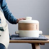 蒸籠砂鍋日韓式燉鍋陶瓷鍋耐高溫明火家用石鍋煲湯鍋  居家物語