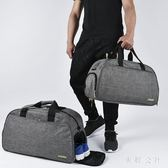 旅行包女大號手提出差行李包男短途旅行袋健身包輕便運動包待產包CC1913『美鞋公社』