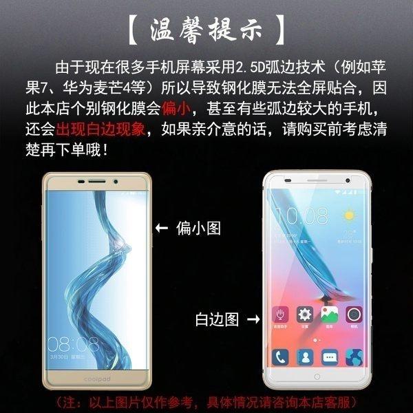 【9H 非滿版】Xiaomi 小米 A3 鋼化膜 玻璃保護貼 螢幕玻璃貼 手機玻璃貼 玻璃膜 螢幕玻璃保護貼