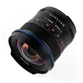 ◎相機專家◎ LAOWA 老蛙 12mm F2.8 D-Dreame Sony A 手動鏡全片幅 超廣角 零變形 公司貨