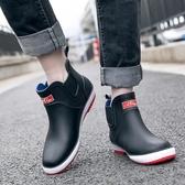 雨鞋/雨靴-雨鞋男短筒低幫水鞋時尚套鞋防滑膠鞋防水廚房工作鞋戶外成人雨靴  多麗絲旗艦店