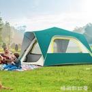 探險者戶外帳篷防雨防水全自動休閒露營加厚大型輕便折疊雙人多人MBS『「時尚彩紅屋」