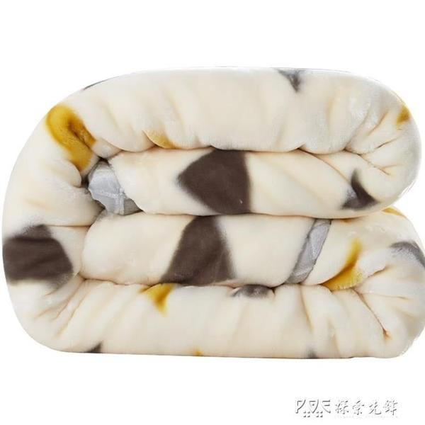 冬季珊瑚絨毯子雙層加厚毛毯保暖墊床單人宿舍學生午睡法蘭絨被子ATF 探索先鋒