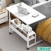 床邊桌 電腦桌臥室床上懶人桌可行動簡易家用書桌宿舍簡約學生床邊小桌子【海阔天空】
